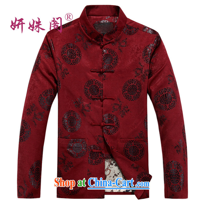 Charlene this cabinet 15 new middle-aged and older men's autumn and winter clothing, for the charge-back lounge daddy T-shirt quilted coat festive costume loose warm red 4XL