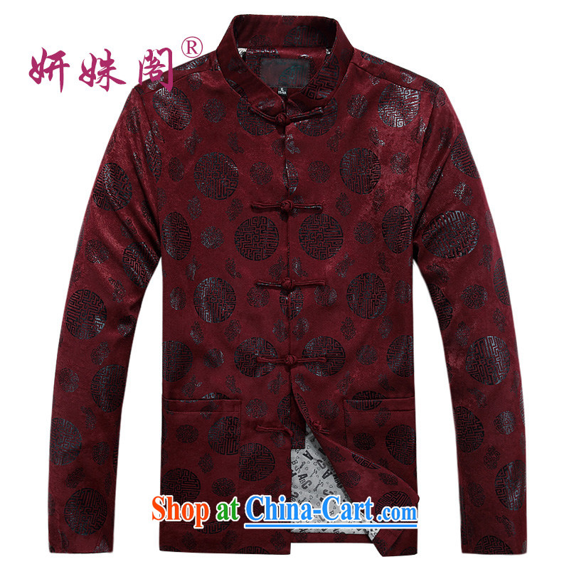 Yu-na this cabinet fall and winter short of replacing the older casual jacket national winds, long-sleeved quilted coat, collar-tie simple national holiday dress brick red 4 XL
