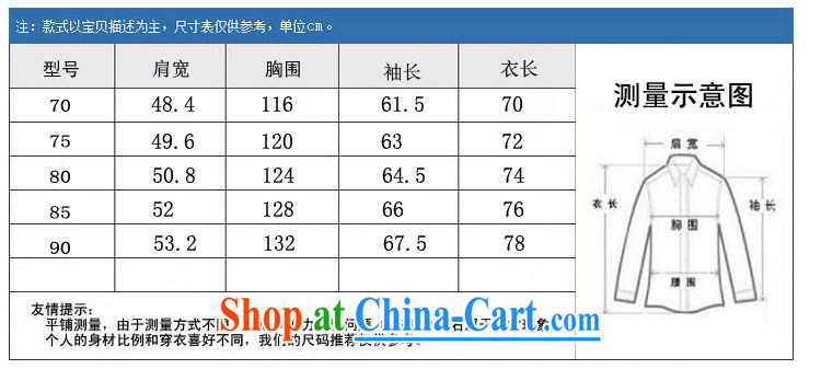 Top Luxury thin Chinese men and long-sleeved 2014 spring jacket, T-shirt silk China wind-buckle old men Tang with 8601 Won-yong XL long-sleeved blue M 170 pictures, price, brand platters! Elections are good character, the national distribution, so why buy now enjoy more preferential! Health