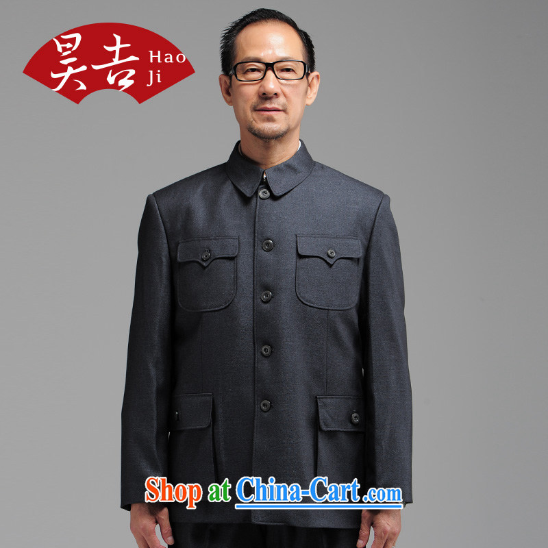 Hao, autumn and winter with new products, old men smock Kit older persons Sun Yat-sen suit China wind father clothing gray 70 _165_
