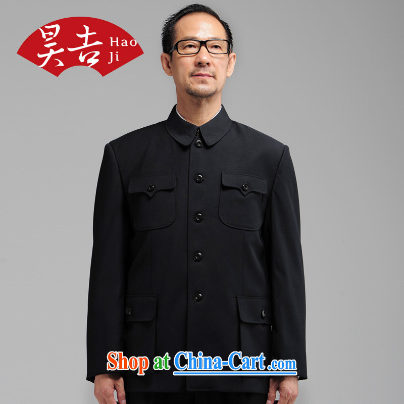 Hao, autumn and winter, the older men black smock Kit older persons Sun Yat-sen suit father Father black 70 _165_