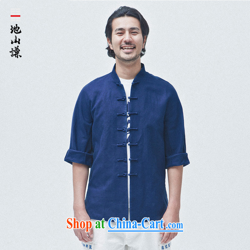 To him, the wind turbine units, the Commission retreat for clothing and Chinese Sau San Tong 7 sub-cuff cuff in thin summer men's cardigan large blue _L_