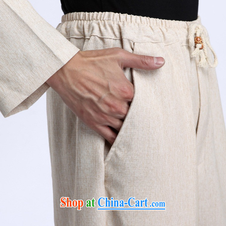 Spend the autumn and the New Man Tang fitted smock, linen for improved national wind Han-Chinese male package picture color 3XL pictures, price, brand platters! Elections are good character, the national distribution, so why buy now enjoy more preferential! Health