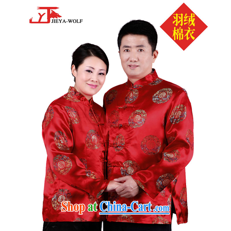 Jack And Jacob JIEYA - WOLF Chinese men's jacket men and women couple husband and wife joy Tang with stylish thin cotton clothing autumn and winter, and 2-Piece red quilted coat 170/M
