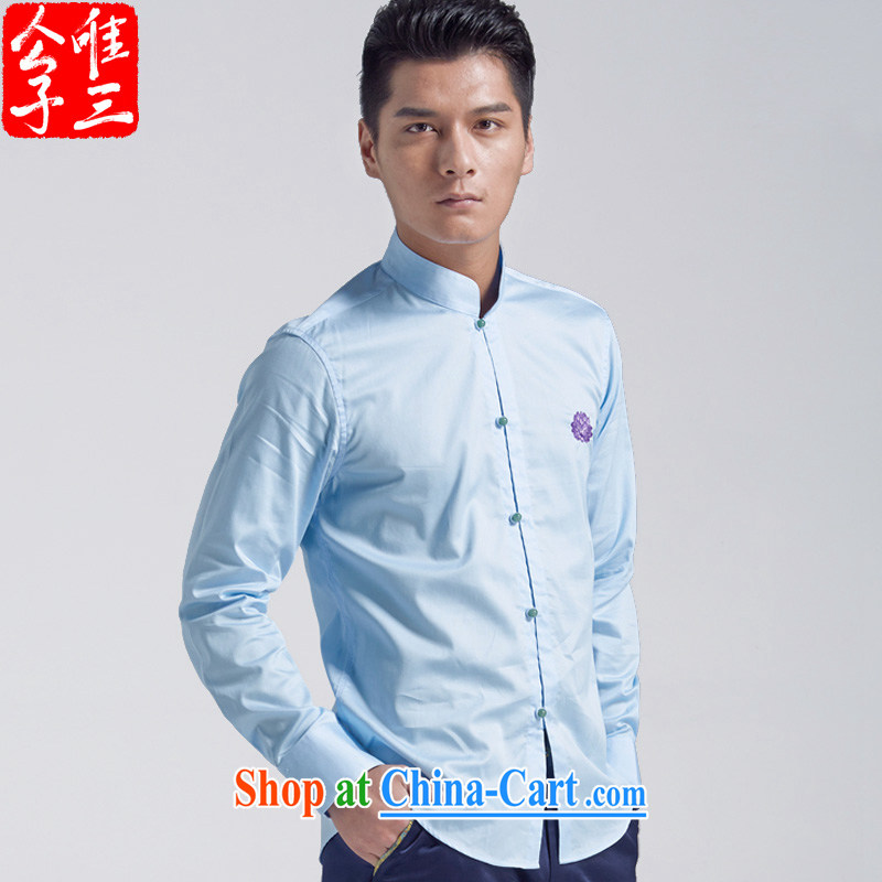 Only 3 Chinese wind Jade Lotus cotton Sai Kung Satin embroidery, shirt for men and cultivating Chinese Chinese shirt, new water blue 165 _84 A _small_