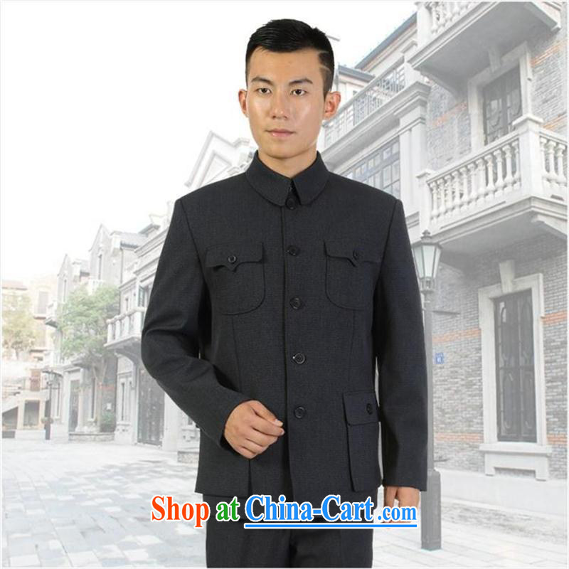 Kim Ho-jung in the goods to the payment spring and fall hot older men smock Kit older persons and Sun Yat-sen suit jacket father Father loaded spring, gray ENS 07 190