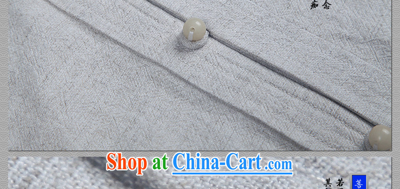 Only 3 Chinese wind Bodhichitta and cotton summer the linen short-sleeve Chinese shirt men's leisure cynosure Chinese shirt spring and summer display of Cheong Wa Dae (XXL) pictures, price, brand platters! Elections are good character, the national distribution, so why buy now enjoy more preferential! Health