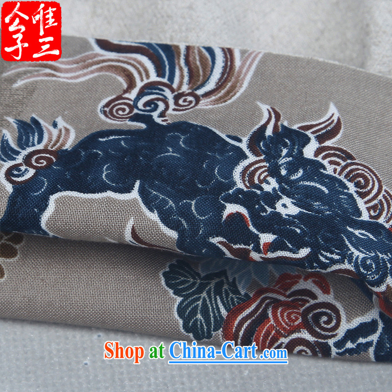 Only 3 Chinese wind Bodhichitta and cotton summer the linen short-sleeve Chinese shirt men's leisure cynosure Chinese shirt spring and summer display of Cheong Wa Dae (XXL), only 3, online shopping