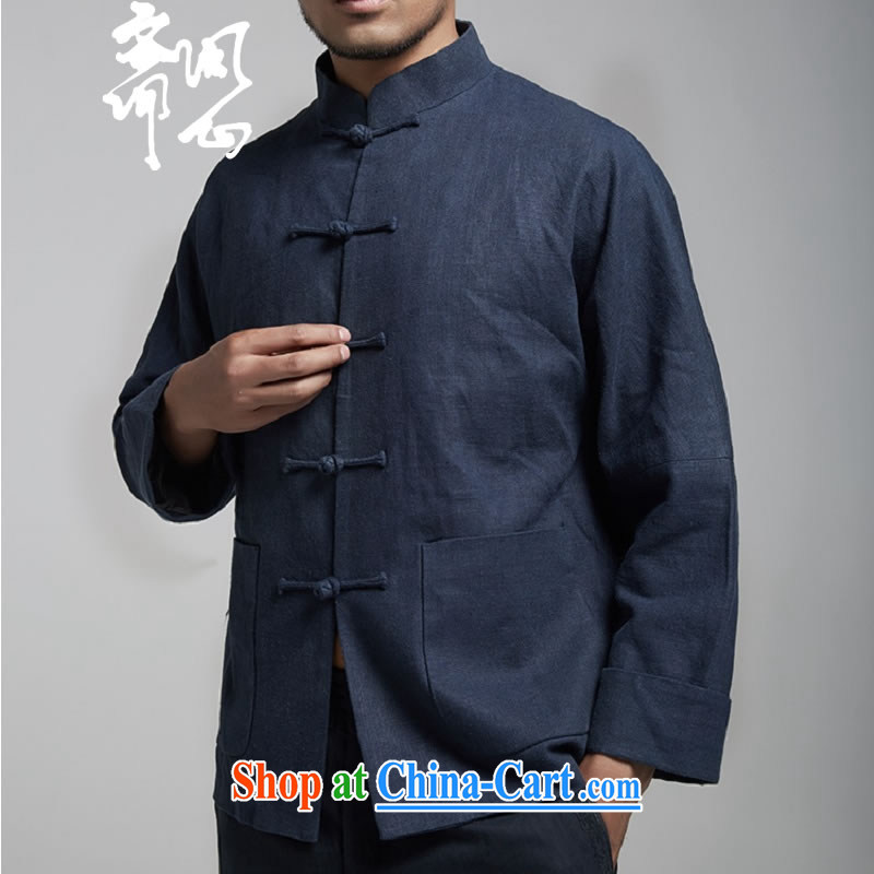 Ask a vegetarian _the autumn as soon as possible new and thin jacket Long-Sleeve Tray Port jacket WXZ 1197 dark blue XXXL