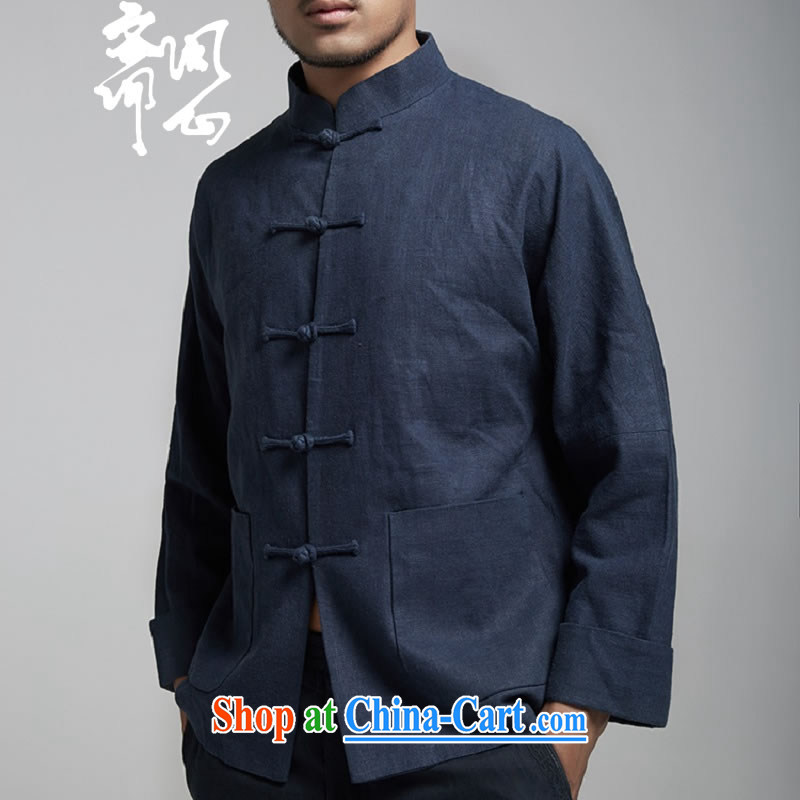 q heart Id al-Fitr (the autumn as soon as possible new and thin jacket Long-Sleeve Tray Port jacket WXZ 1197 dark blue XXXL, ask heart id al-Fitr, shopping on the Internet