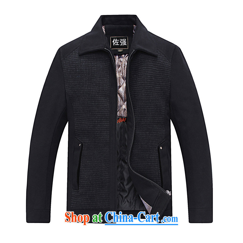 Jordan strong 2014 middle-aged men and Sun Yat-sen, jacket for middle-aged and older men and Dad loaded jacket 8541 5519 - Gray 190