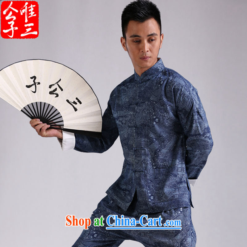 Only 3 Chinese wind the River During the Qingming Festival men's Chinese leisure-tie shirt denim cotton Chinese shirt and trendy blue movement (XXL)