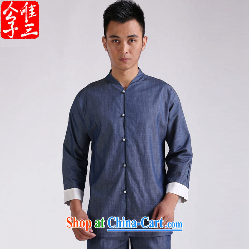 Only 3 Chinese wind Jade P. wind men's day, Jade buckle Tang is casual shirt Chinese shirt Nepal meditation service spring denim blue movement _XXL_