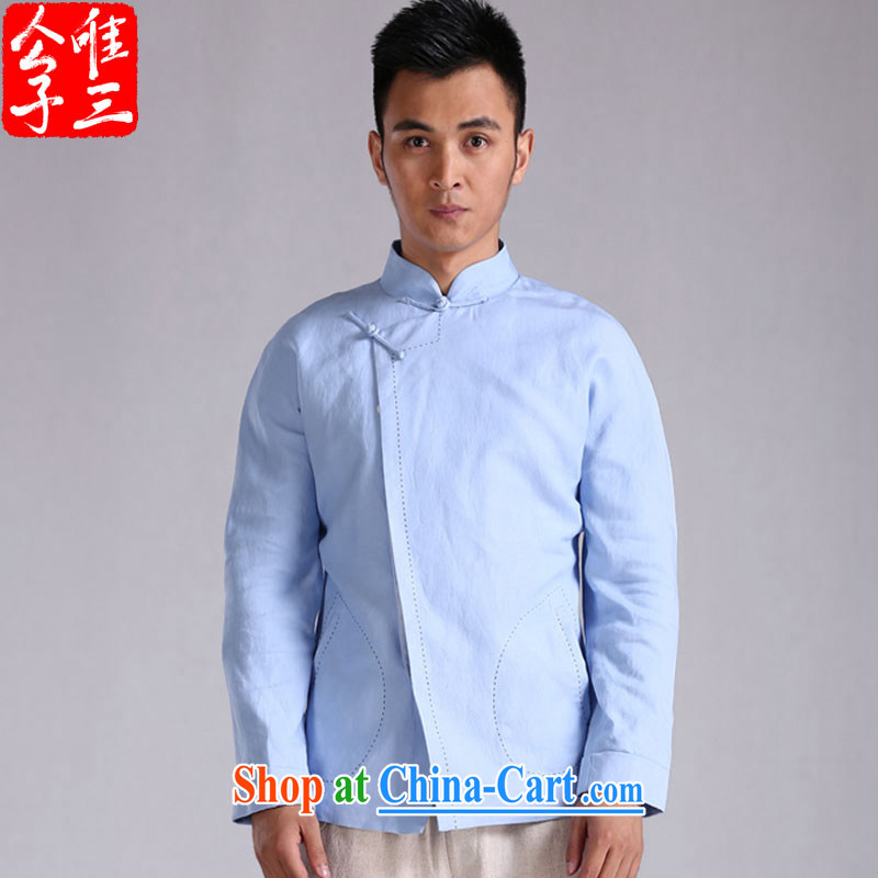 Only 3 Chinese wind is see Chinese men and cultivating Chinese Dress Casual cotton linen clothing Nepal meditation jacket blue movement (XXL)