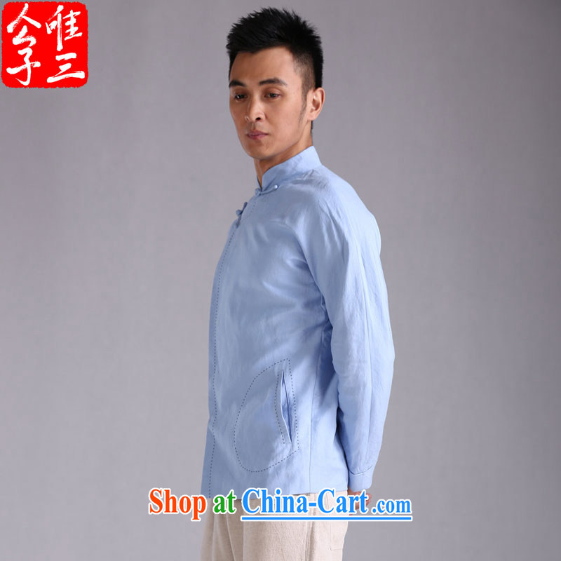 Only 3 Chinese wind is see Chinese men and cultivating Chinese Dress Casual cotton linen clothing Nepal meditation jacket blue movement (XXL), only 3, shopping on the Internet