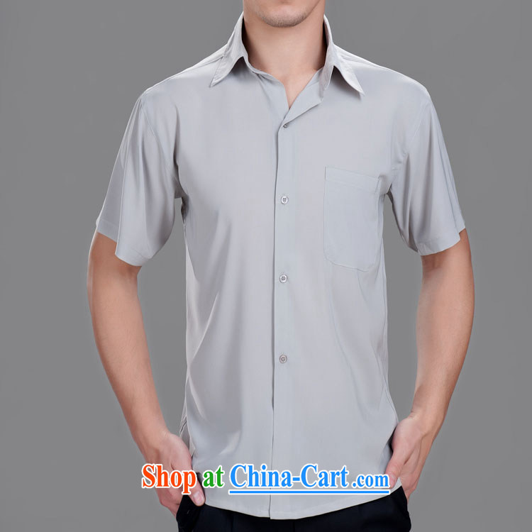 Man T-shirt men's Chinese summer short sleeved T-shirt Chinese casual shirts in the Men's older men's short-sleeved summer light blue 190/108 A (XXXXL)