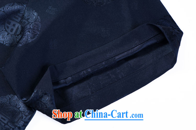 The Fuk Tong replacing men and a short-sleeved, older summer short set with silk men Tang is short-sleeved blue 185/104 A (XXXXL) pictures, price, brand platters! Elections are good character, the national distribution, so why buy now enjoy more preferential! Health