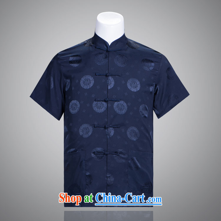 The Fuk Tong replacing men and a short-sleeved, older summer short set with silk men's Tang is a short-sleeved blue 185/104 A (XXXXL)