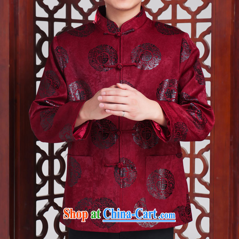 The well Man Tang with long-sleeved autumn and winter in the old winter clothes thick chamois leather lint-free fabric mauve _winter clothes folder cotton_ 190 _ 110 _XXXXL_