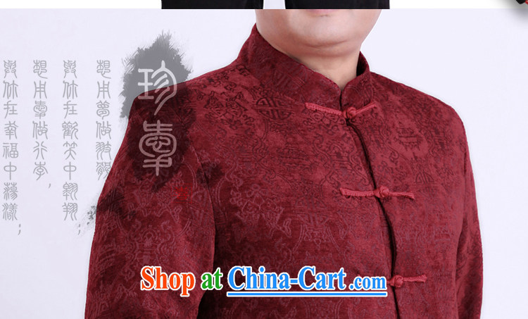 JIEYA - WOLF new Chinese men's long-sleeved winter cotton jacket men Tang with quilted coat winter stylish lounge T-shirt 0,071,339 red 165/S pictures, price, brand platters! Elections are good character, the national distribution, so why buy now enjoy more preferential! Health