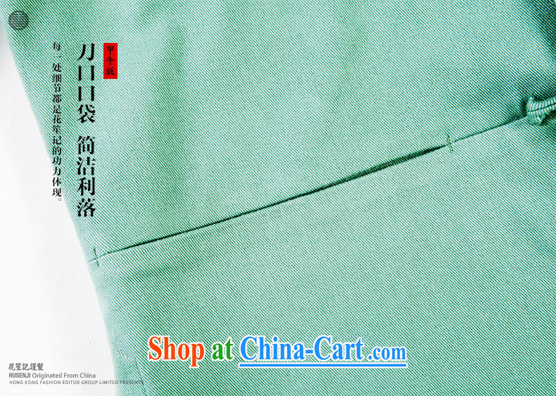 Take Your Excellency's style in a new 9-Color deer Chinese style men's T-shirt trend loaded cotton stretch Sau San Tong with white tea - only T-shirt XL pictures, price, brand platters! Elections are good character, the national distribution, so why buy now enjoy more preferential! Health