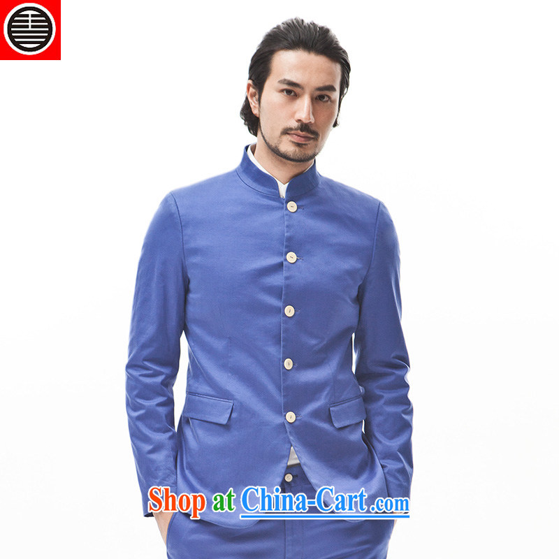 His Excellency took note China wind black bitch smock Kit male beauty T-shirt stylish casual jacket long pants winter violet L