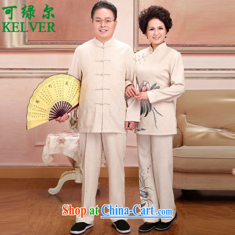 To Green, the older autumn trendy new products, stamp duty for Mom and Dad couples Tang replacing kit WNS 110/2501 #1 beige female 4XL
