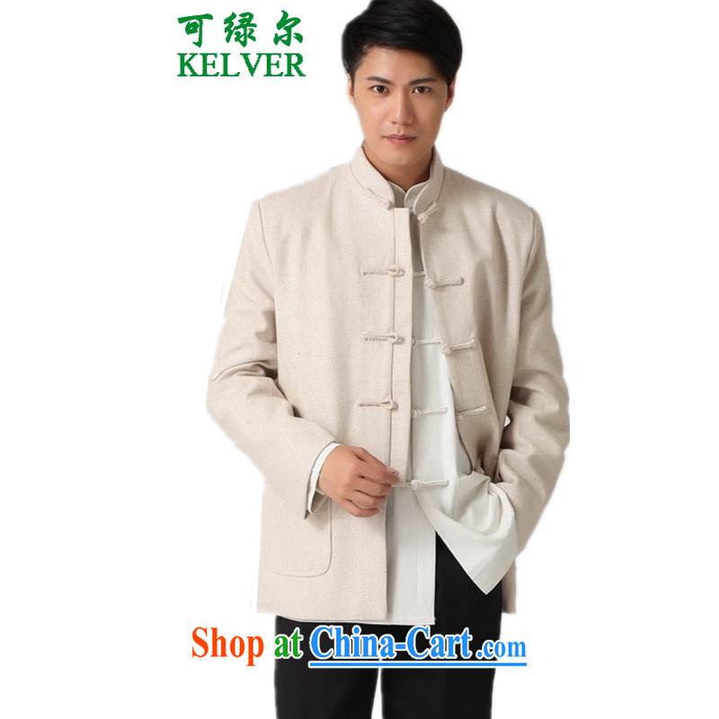 To Green, the Spring and Autumn and Winter Fashion new products and for the solid color name Ethnic Wind father single-buckle Tang jackets - 2 white 3XL