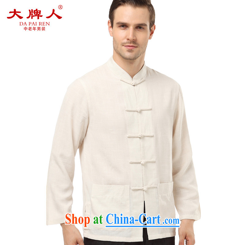 The token, Spring Loaded Tang male long-sleeved China wind shirts Cheongsams jogging on T-shirt Tai Chi T-shirt package mail white 190