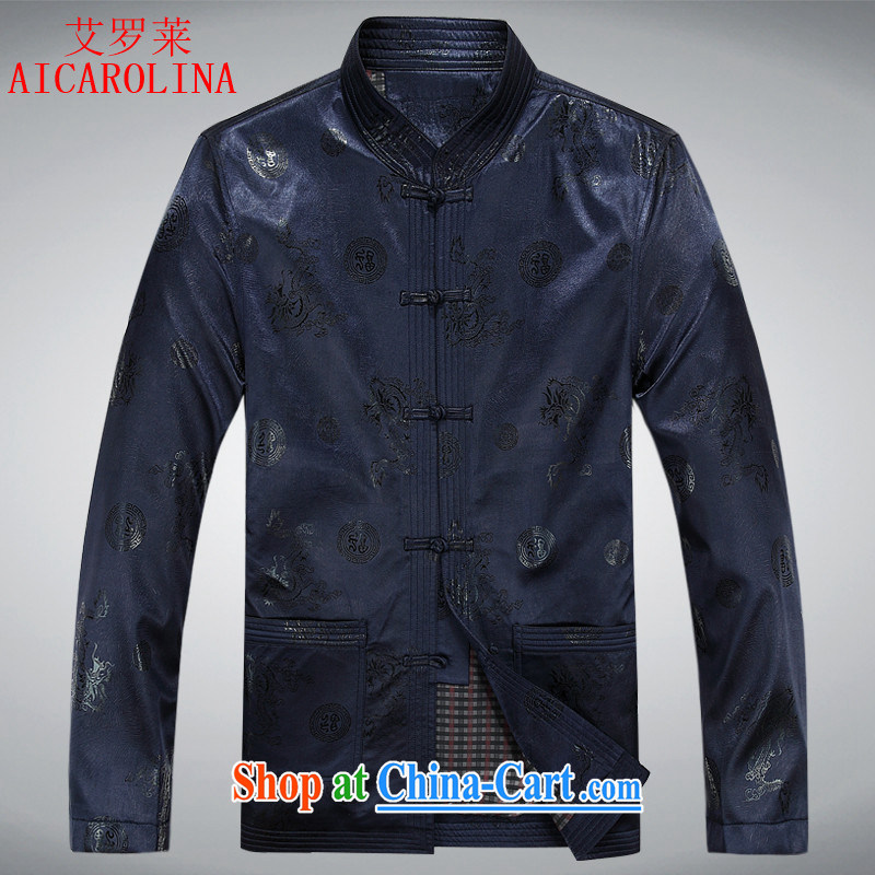 The Carolina boys older Tang replace spring and autumn 2015 New Men's long-sleeved with comfortable father with Chinese men and national service blue XXXL