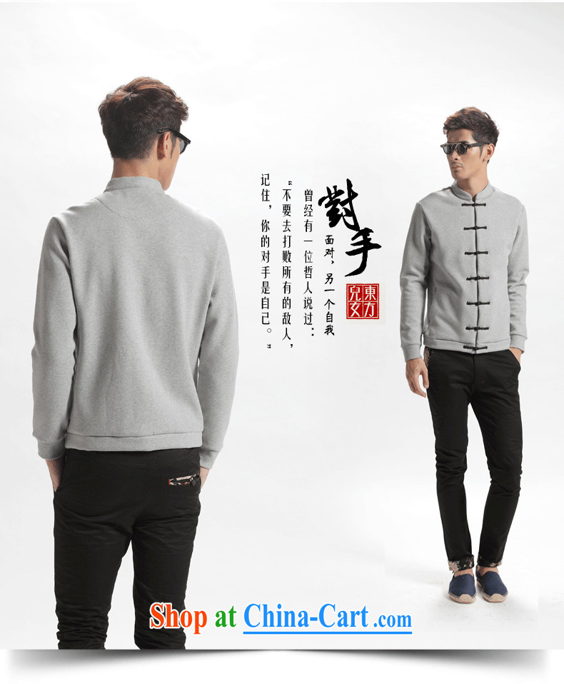 Oriental children China wind quilted coat jacket Chinese Youth thick male Chinese Winter parka brigades