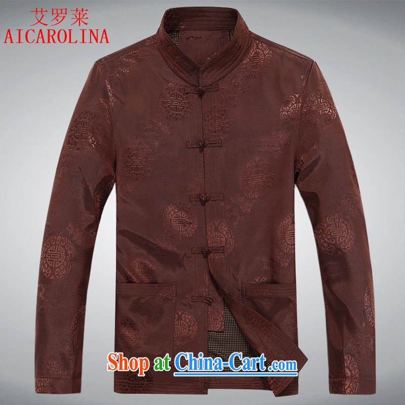 The Carolina boys, older men Tang load increase the lint-free cloth loose Chinese sons and daughters married dedicated attended dress Tang knitted puncture hi deep red XXL