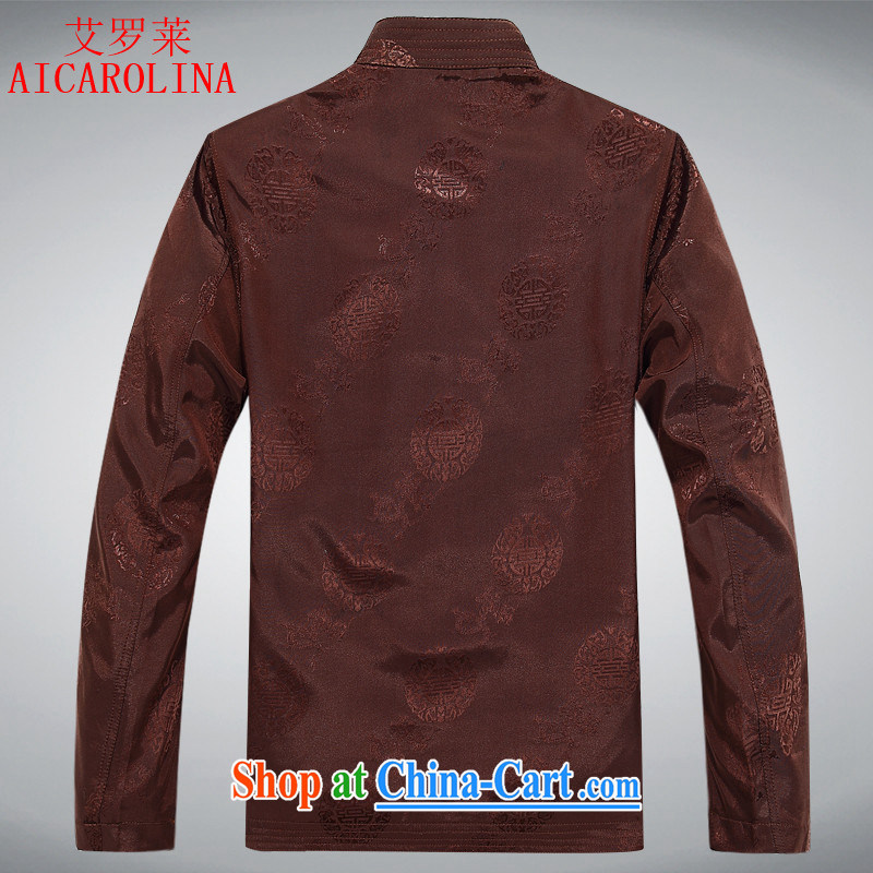 The Carolina boys, older men Tang load increase the lint-free cloth loose Chinese sons and daughters married dedicated to dress Tang knitted burrs hi deep red XXL, the Tony Blair (AICAROLINA), online shopping