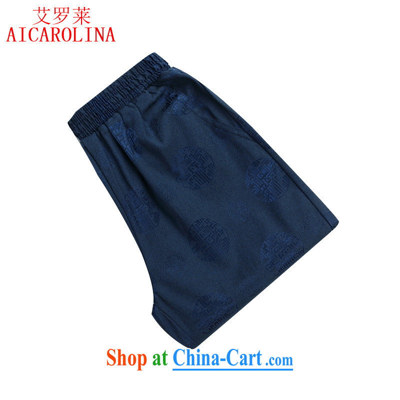 The costumes, men have been the pants older people in men's trousers trousers thick large, loose father pants spring blue XL