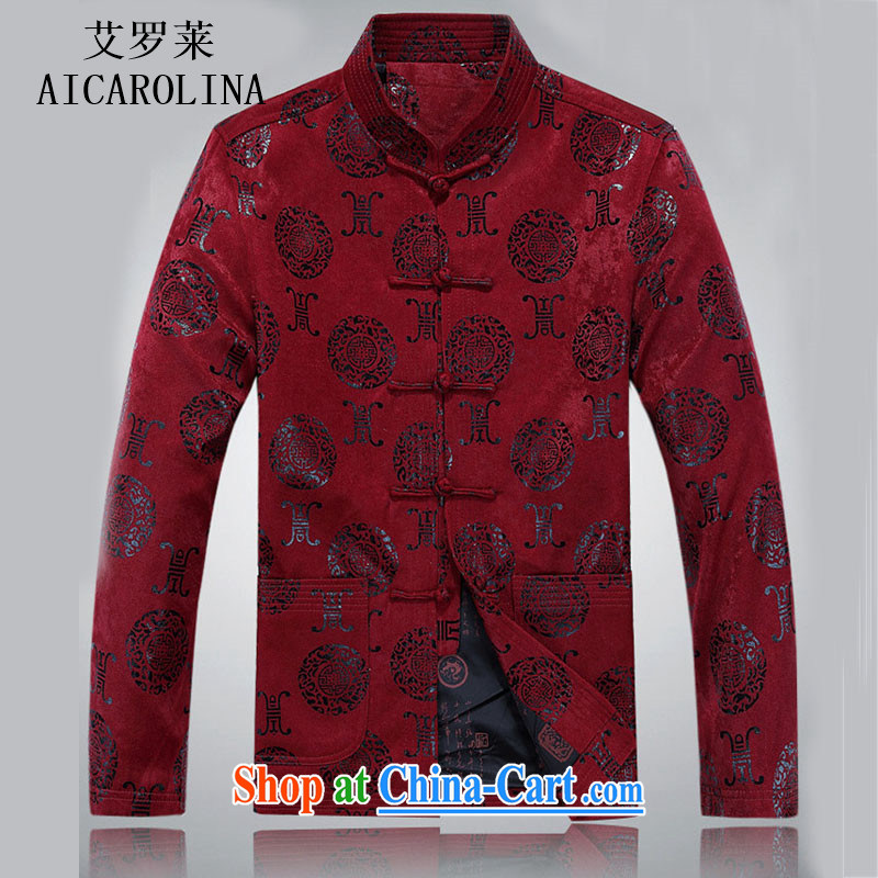 The Luo in older Chinese men and long-sleeved dress men's Chinese wedding father with birthday gift Chinese men and maroon M