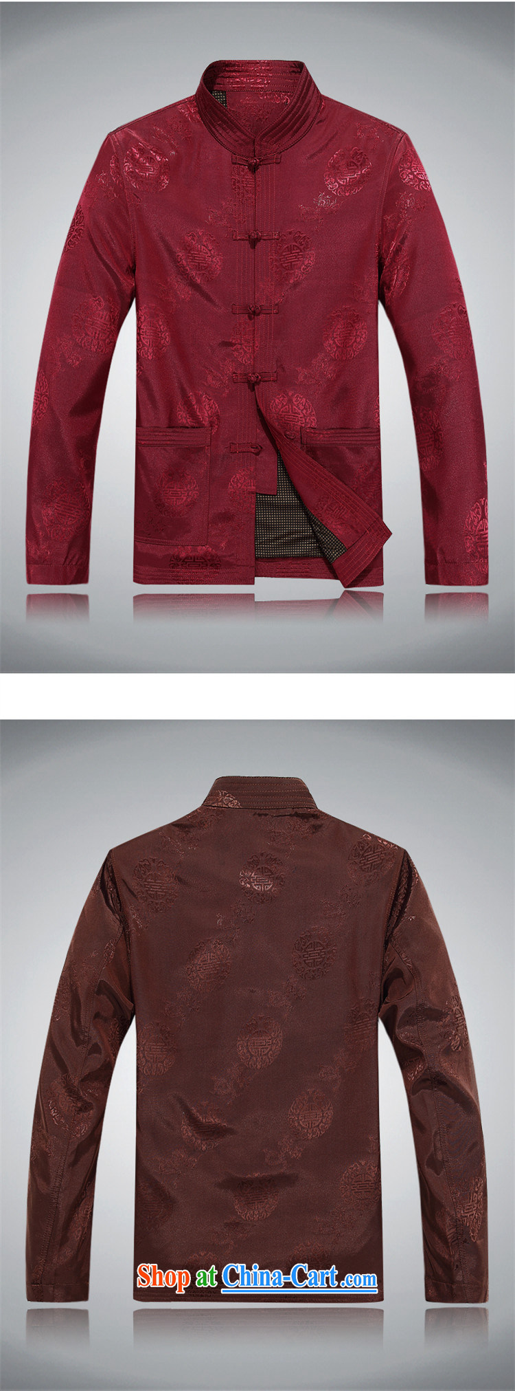 The Honorable Henry Tang, the elderly in autumn and the men's long-sleeved jacket, for Chinese men and his grandfather replacing the code men's jackets red M pictures, price, brand platters! Elections are good character, the national distribution, so why buy now enjoy more preferential! Health