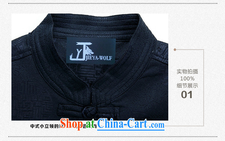 JIEYA - WOLF new kit Chinese men's long-sleeved spring jacket men loaded spring stylish lounge 1000 Jubilee China wind Tang blue a 180/XL pictures, price, brand platters! Elections are good character, the national distribution, so why buy now enjoy more preferential! Health