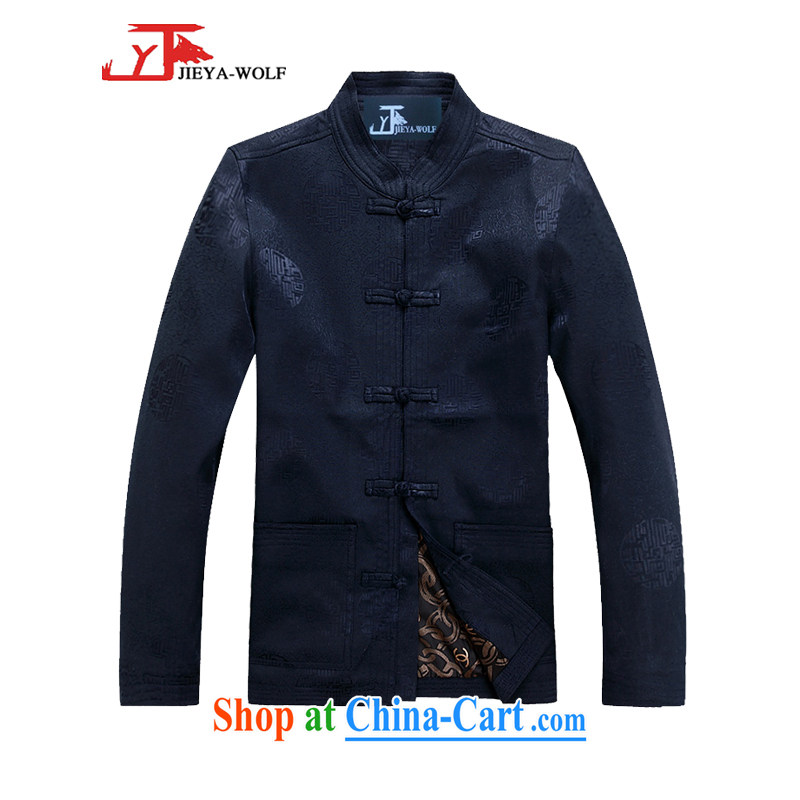 JIEYA - WOLF new kit Chinese men's long-sleeved spring jacket men loaded spring and stylish lounge 1000 Jubilee China wind Tang blue a 180_XL