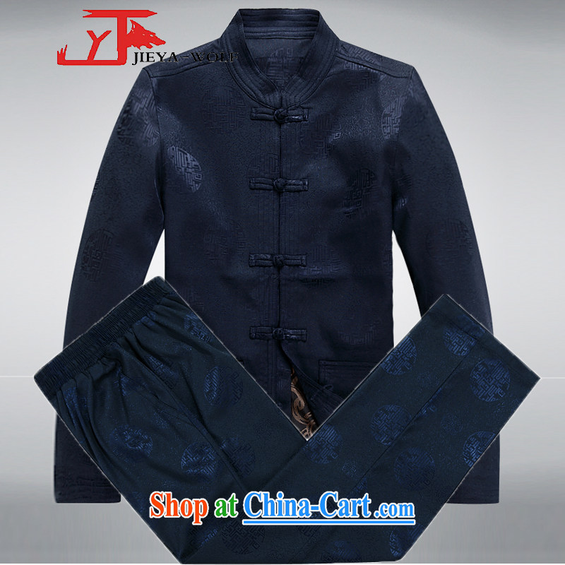 JIEYA - WOLF new kit Chinese men's long-sleeved spring jacket men loaded spring stylish lounge 1000 Jubilee China wind Tang blue a 180/XL, JIEYA - WOLF, shopping on the Internet