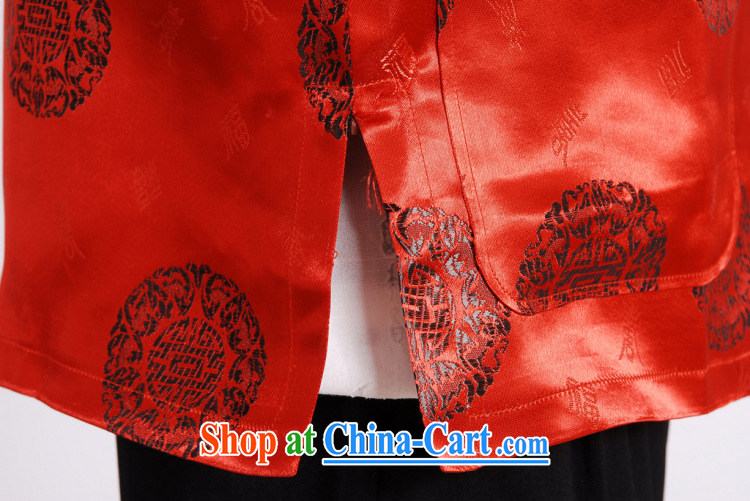 Jing An older Chinese, for Chinese wind dress the life jackets wedding service performance service Chinese men and chinese red XXL pictures, price, brand platters! Elections are good character, the national distribution, so why buy now enjoy more preferential! Health