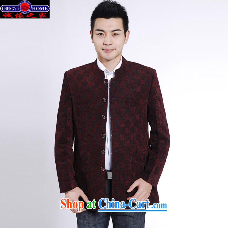 In accordance with good faith of men 2015 spring loaded new leisure Chinese male Chinese, for casual men's smock jacket casual loading to payment deep red 190/XXXL