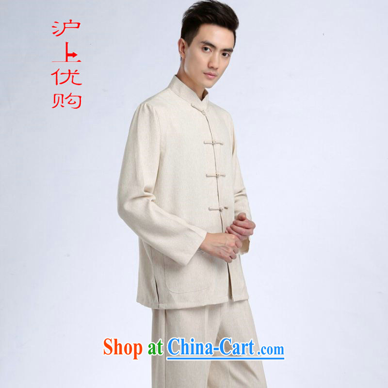 Shanghai, optimize purchase Chinese men's long-sleeved jacket, collar cotton linen Tang replacing kit T-shirt Kung Fu Tai Chi Kit Kit - 1 kit M