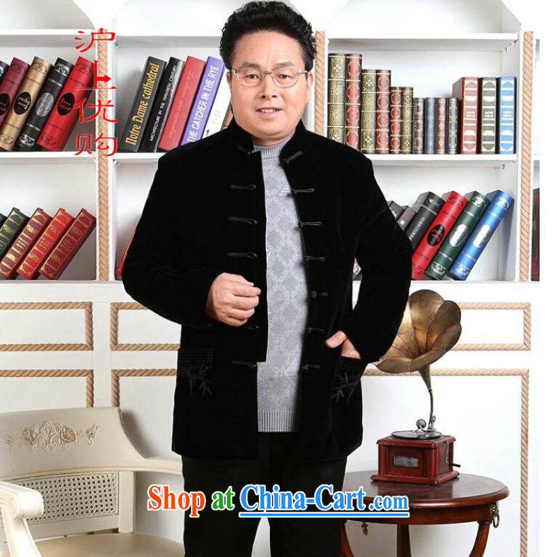 Shanghai, optimize purchase men Tang with long-sleeved jacket, older, for Chinese men wool parka brigades