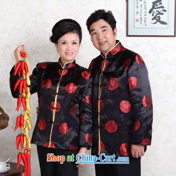 The frequency, older Chinese couples with the leading Chinese wind dress the Hon Kenneth Ting Woo-shou Yi wedding stage clothing - D Black Women XL pictures, price, brand platters! Elections are good character, the national distribution, so why buy now enjoy more preferential! Health
