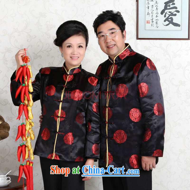 The frequency in older Chinese couples with the collar China wind dress the life jackets wedding stage clothing - D Black Women XL, the bandwidth, and shopping on the Internet