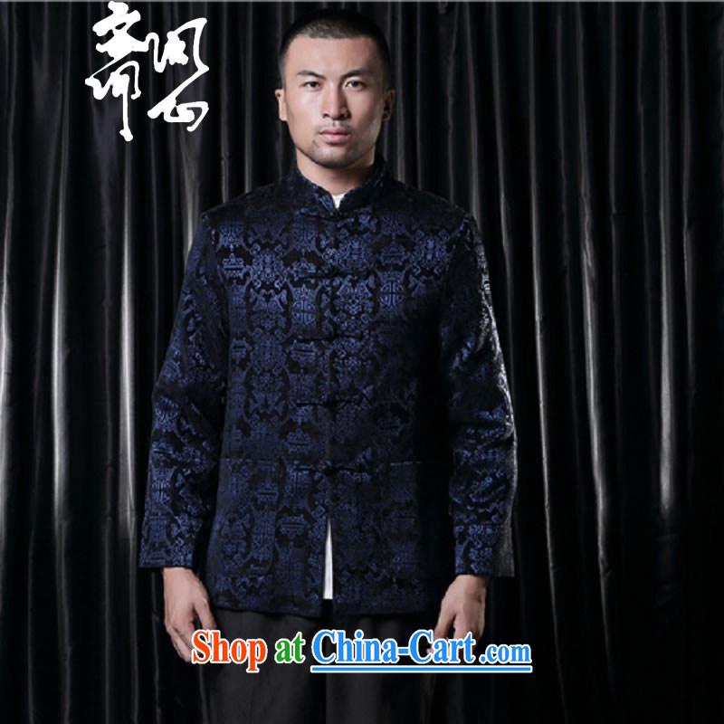 Asked about Ramadan and the rewards as soon as possible and fall/winter men's new autumn and winter long-sleeved jacket Chinese jacquard T-shirt Chinese-tie 1131 blue XL, ask heart ID al-Fitr, shopping on the Internet