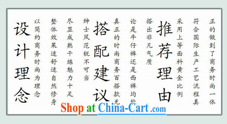 Generalissimo Kit male Chinese, for Korean Beauty groom, who accompanied by wedding dress, Chinese suit Male and performance service 1619 PTZH black 1619 165/M pictures, price, brand platters! Elections are good character, the national distribution, so why buy now enjoy more preferential! Health