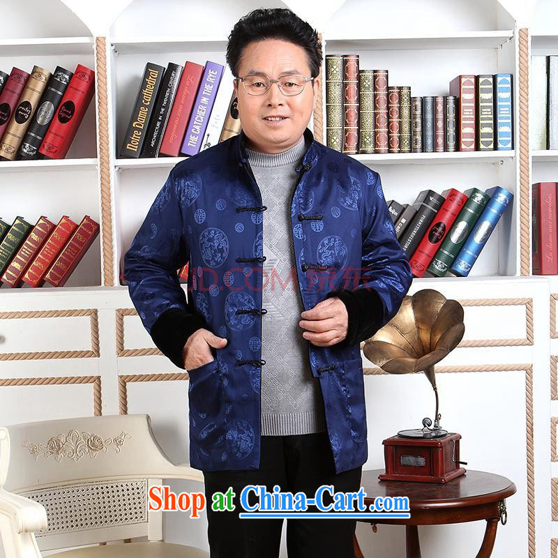 The frequency of taxi Tang with long-sleeved jacket, older Chinese men's parka brigades