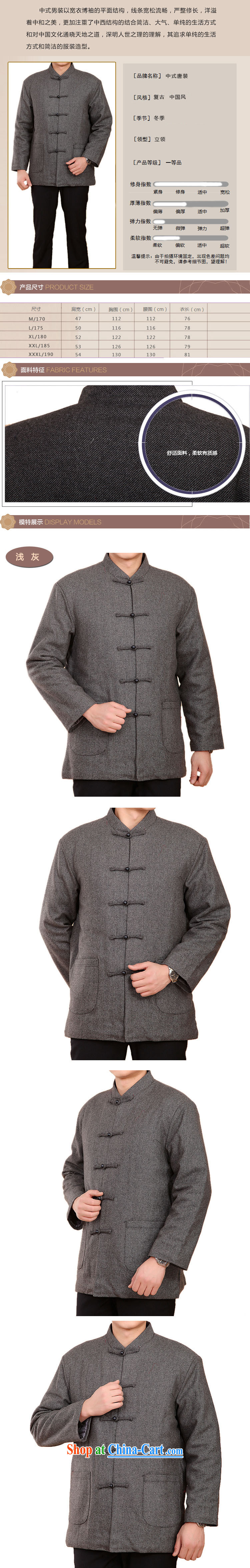 That is, men's fall/winter long-sleeved men, for casual parka brigades