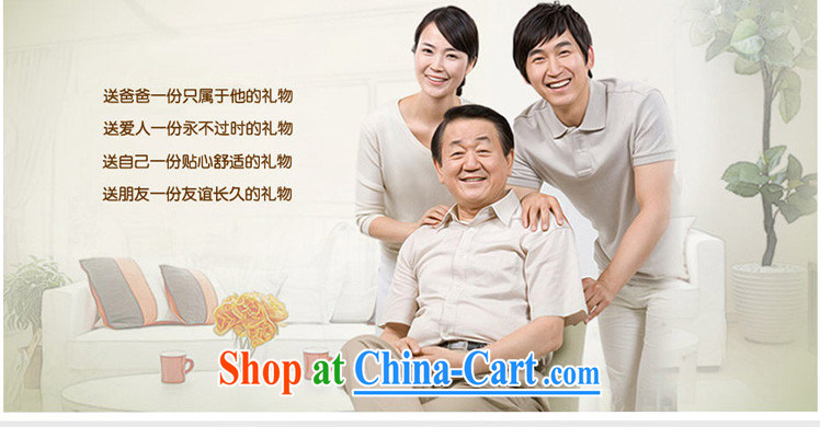 The people more than the 2015 autumn and winter clothing ethnic clothing from older men's men's cotton Tang jackets, older leisure tang on the sand wash basket, red XXXL pictures, price, brand platters! Elections are good character, the national distribution, so why buy now enjoy more preferential! Health